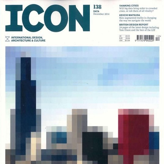Belgrade Design Week 2014 Review – ICON Design Magazine